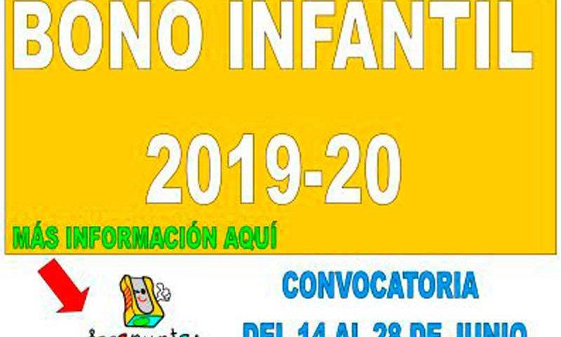 Bono infantil Sacapuntas Valencia